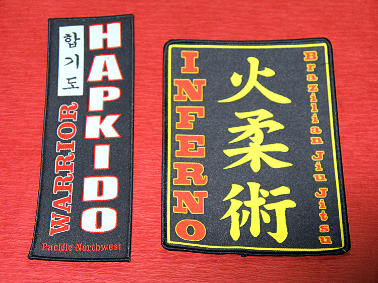 woven patches for martial art program