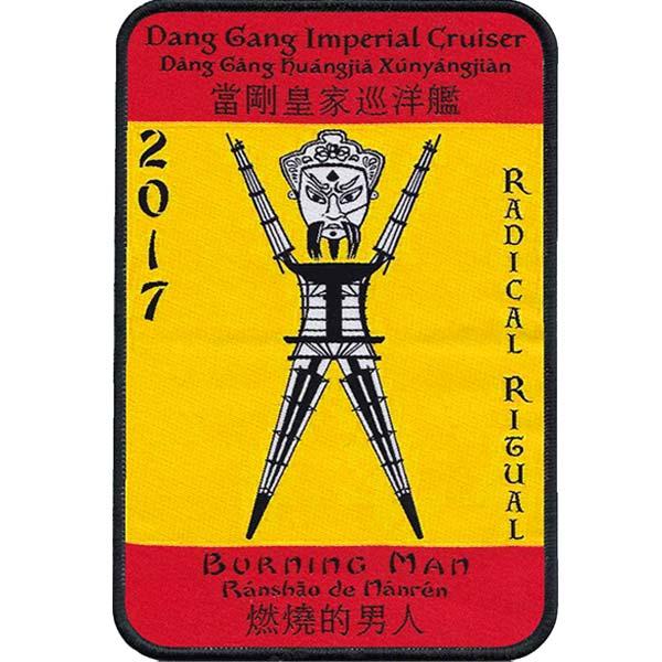 dang-gang-woven-patch-adhesive-sticker-backing