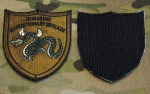 3D Marine Brigade Embroidered Patch with Velcro Multicam