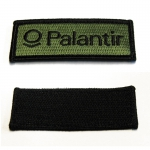 Palantir Embroidered Patch with Velcro Green & Black