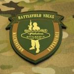 Battleffield Vegas PVC Patch with Velcro Multicam Colors