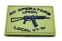 AK Operators pvc Patch2D Rectangular pvc Patch with Velcro Backing.
