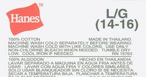 heatseal-polyester