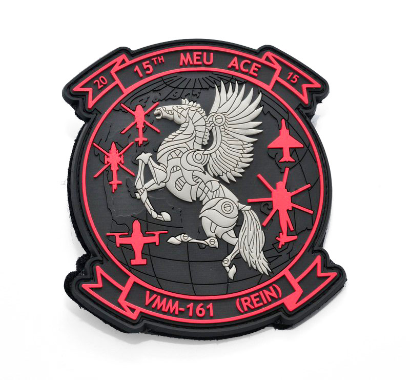 military-unit-patch