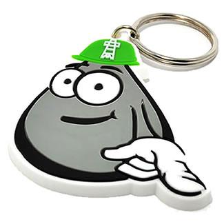 Oil Worker PVC Keychain